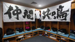 SHARJAH, UNITED ARAB EMIRATES - OCTOBER 28:  General view of the Japan dressing room prior to the FIFA U-17 World Cup UAE 2013 Round of 16 match between Japan and Sweden at Sharjah Stadium on October 28, 2013 in Sharjah, United Arab Emirates.  (Photo by Alex Grimm - FIFA/FIFA via Getty Images)